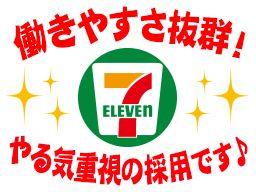 セブンイレブン木更津東太田2丁目店