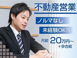 平塚商事株式会社
