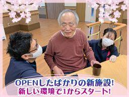 社会福祉法人 柏章会 特別養護老人ホーム こころの里