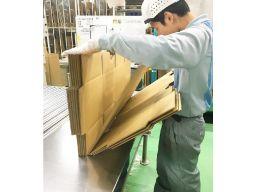 株式会社 トーモク 浜松工場