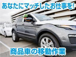 日本梱包運輸倉庫株式会社 藤沢営業所