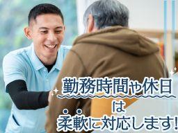 株式会社 武洋(たけよう)