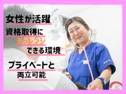 医療法人社団慈京会 五十子クリニック