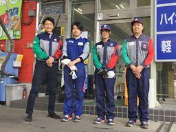 コスモ石油 株式会社小川石油店