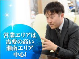 フジアート株式会社 鎌倉大船営業所