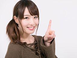 株式会社 風の森興産 / レインボー成田