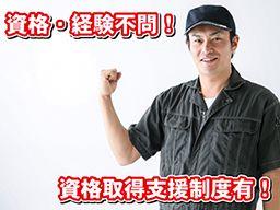 株式会社 村上商店 此花事業所