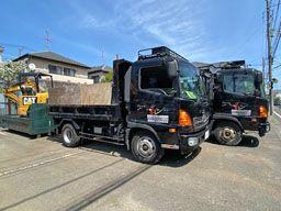 株式会社 サンソー ■産業廃棄物の選別、運搬