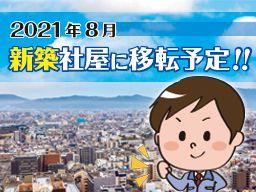 日栄無線株式会社 京都店