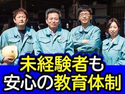 駿遠運送株式会社 南大坂営業所