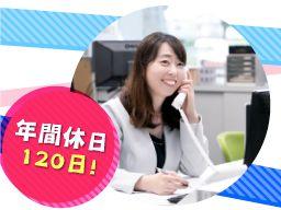 神谷コーポレーション湘南株式会社