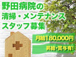 株式会社 関東企画