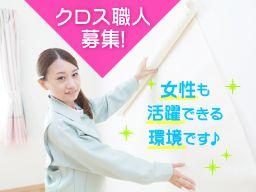 株式会社 東横インベストメント