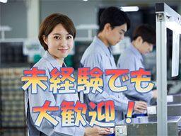 シーデーピージャパン株式会社/ohiN-142