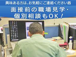 大島電気 株式会社