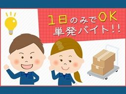 株式会社 フルキャスト 京滋・北陸支社 京都営業課/BJ0601I-1P