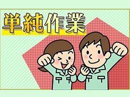 株式会社 フルキャスト 中四国支社 広島営業課/BJ0601L-4J