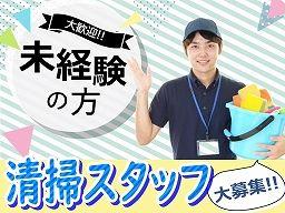 DUSKIN 株式会社K&Tコンフォート