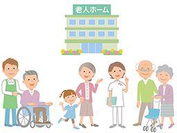 特別養護老人ホーム千寿園