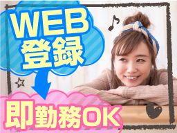 株式会社 ワークアンドスマイル 関西営業課/CB0601W-3A