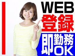 株式会社 ワークアンドスマイル 関西営業課/CB0601W-3B