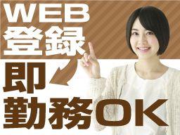 株式会社 ワークアンドスマイル 関西営業課/CB0601W-3C