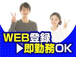 株式会社 ワークアンドスマイル 関西営業課/CB0601W-3D