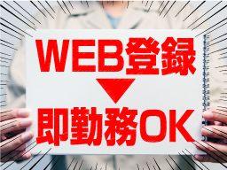 株式会社 ワークアンドスマイル 関西営業課/CB0601W-3E