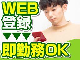 株式会社 ワークアンドスマイル 関西営業課/CB0601W-3G