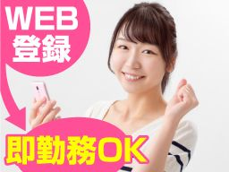 株式会社 ワークアンドスマイル 関西営業課/CB0601W-3H
