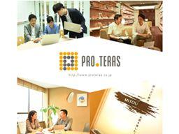 株式会社プロテラス / テラスHDグループ