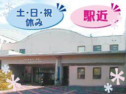横浜市戸塚地域療育センター