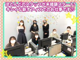 株式会社ネクストイノベーション 神奈川営業所