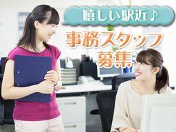 株式会社 社会保険システム研究会