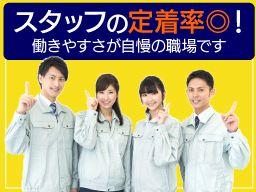 株式会社 阪東容器
