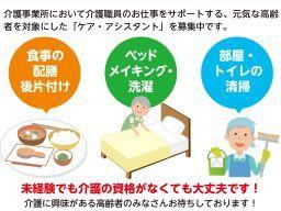 社会福祉法人 栃木県社会福祉協議会 福祉人材・研修センター