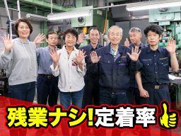 株式会社 東興製作所