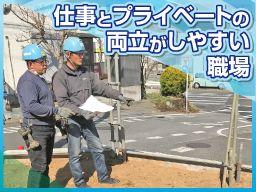 株式会社 関東エーシィーの求人情報