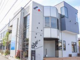 丸山工業 株式会社
