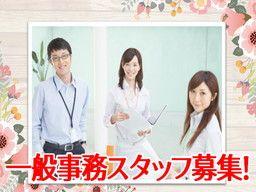 ニッセイ・ビジネス・サービス 株式会社 福岡支店