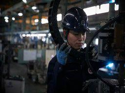 昭和鉄工 株式会社