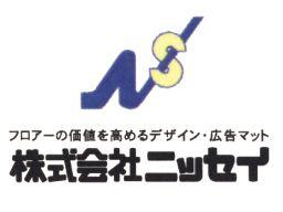株式会社 ニッセイ