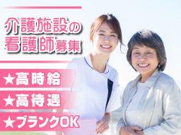 中日スタッフィング株式会社
