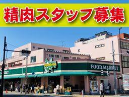 株式会社 島田屋