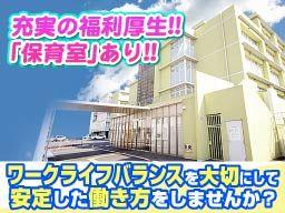 ハートフル川崎病院