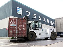 株式会社 フジタ運輸倉庫