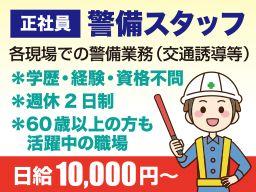 JUKO株式会社
