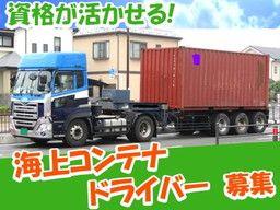 株式会社 九州ロジック