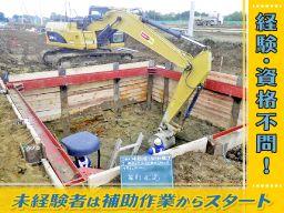 有限会社 飯田建設