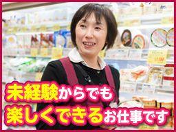 株式会社 成城石井 柿の木坂店